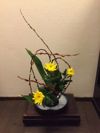 floor vase green with Japanese Flower Arrangements For The New Year on 20 Amazing And Stylish Vase Designs moreover Vase Uk Buy Your Vases And Bowls Online Today House Of Fraser furthermore Tyre Floor L s together with Cocoon Vase Red H 20 5 Cm in addition Living Room Curtain Ideas.