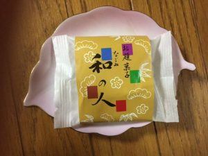 package of Japanese sweets