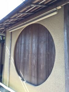 Japanese window