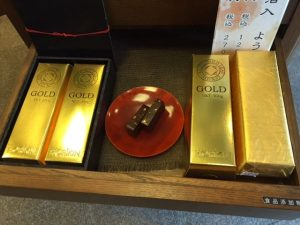 Japanese sweet with golds