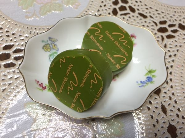 Matcha chocolate, which Maiko san in Kyoto Japan also love