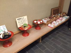 Japanese wedding sweets