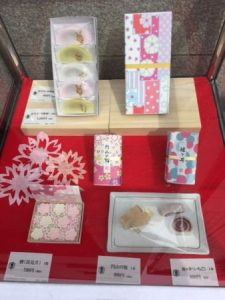 sakura Japanese sweets
