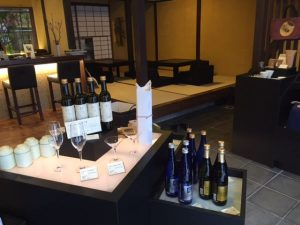 Japanese sake in Kyoto