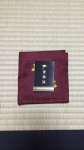tea ceremony qualification