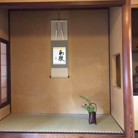 The alcove for Japanese tea room ~Flower and the vase~ | Tea ...