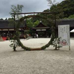 the loop made of straw in the shrine
