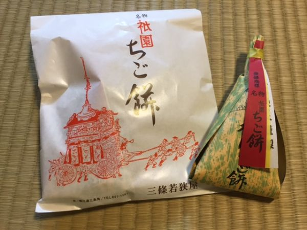 The specail sweets for Gion festival in Kyoto