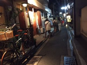 back street of Kyoto