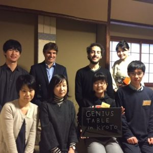 Koto Culture Salon☆ GENIUS TABLE in KYOTO held the special lunch time!