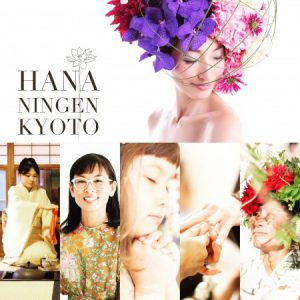 POP-UP Wedding in Kyoto! X  Tea ceremony X HANANINGEN (FLORAL ART HEADDRESS) IN KYOTO, JAPAN