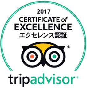 We got Certificate of Excellence on Trip Advisor!