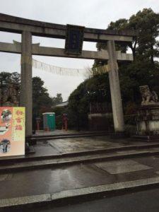 Waratebhub shrine