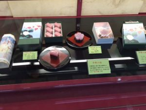 Japanese sweets Sakura