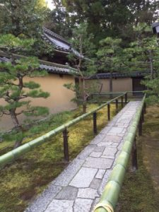 Ko-to-in temple