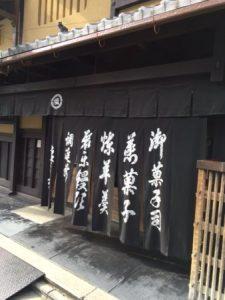 Japanese long shop curtain