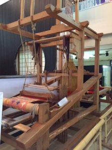 Nishijin textile cernter in Kyoto