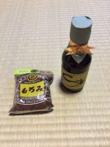sashimi soy sauce and moromi