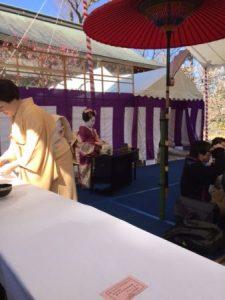 tea ceremony outside