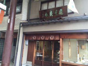 Japanese sweet shop