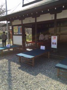 open tea house