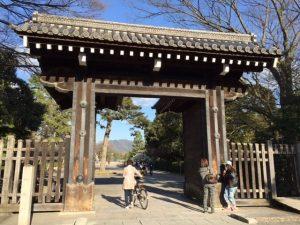 Hamaguri gate of the imperial palace
