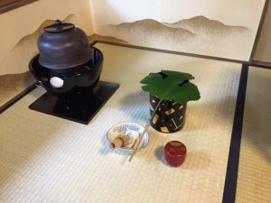 Japanese tea ceremony for July 7th