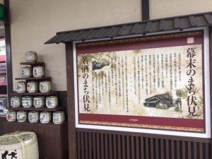 Keihan chushojima station