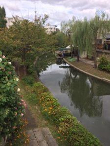boat in Kyoto Fushimi