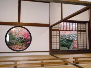 Genko-an temple in Kyoto