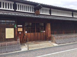 Sake Museum of Gekkeikan
