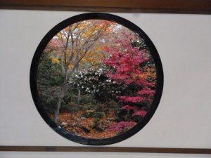 Genko-an Kyoto