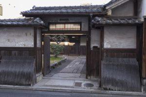 kyoto_samurai_experience_10