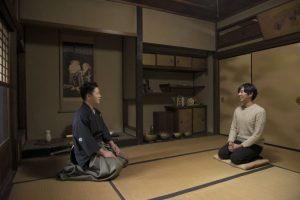 kyoto samurai experience