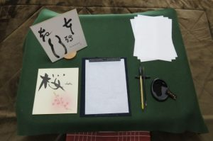 calligraphy lesson in Kyoto