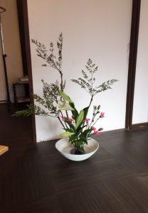Ikebana lesson Kyoto