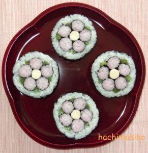 fancy rolled sushi