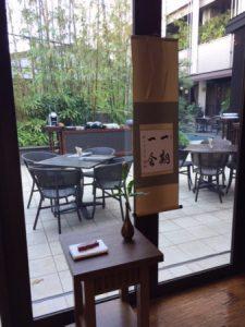 tea ceremony at hotel