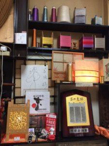NIshijin textile Kyoto