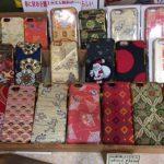 Japanese nishijin textile