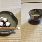 Japanese tea and sweets for tea ceremony