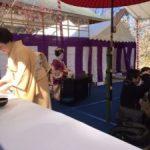 tea ceremony in Kitanotenmangu shrine