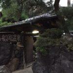 Funaoka public bath in Kyoto