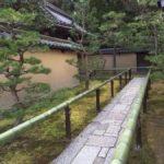 Daitokuji temple in Kyoto