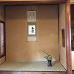 tokonoma in Japanese tea room