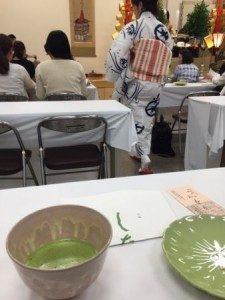 Gion festival tea ceremony