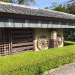 Arashiyama tofu Kyoto