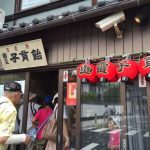 Obon holiday in Japan