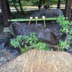Waratenjin shrine in Kyoto