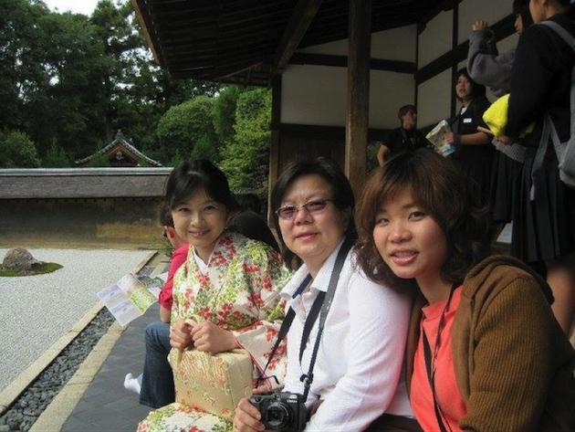 memory in Kyoto Japan